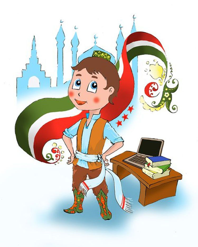 Татарские картинки для детей